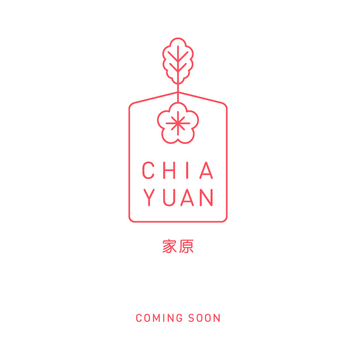Chia Yuan Is Coming Soon Image